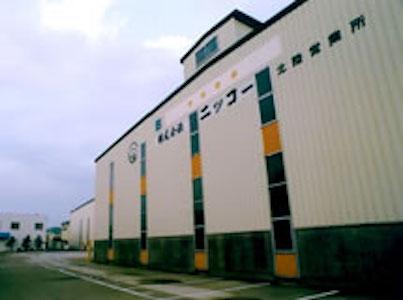 北陸営業所