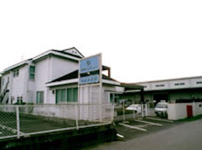 土浦営業所