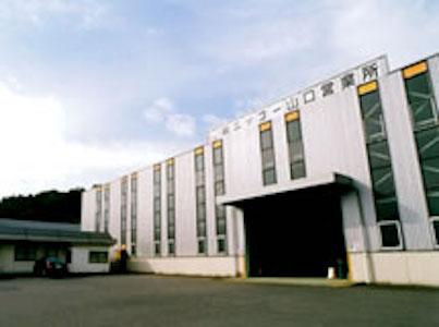 山口営業所